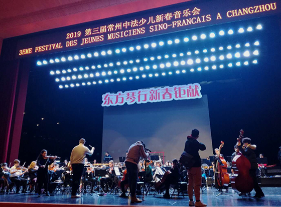 Concert Hall in Changzhou.